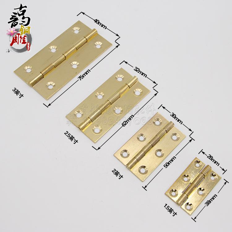 1.5 inch copper hinge, copper hinge, refined cabinet door, hinge, pure copper solid hinge, antique jewelry craft box hinge