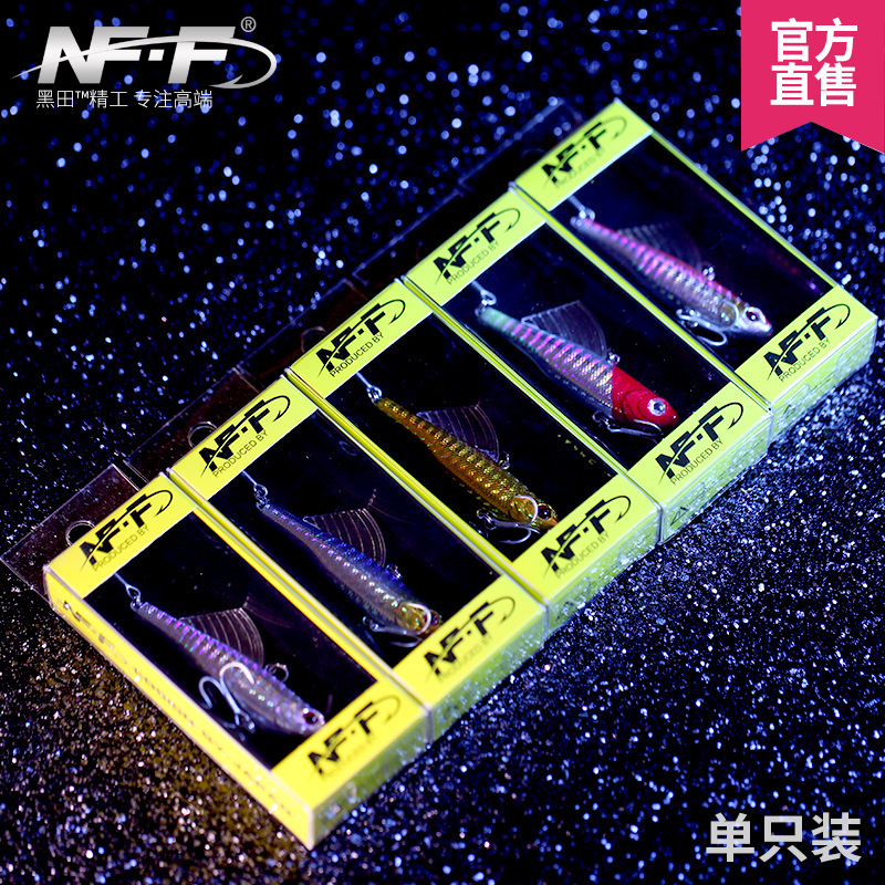 Genuine NFF lures shaking VIB road and hard bait bait bait bait culter fibrillation swimming perch killing box