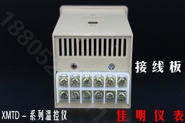 XMTD-20012002EK digital display regulator, temperature control instrument, temperature control regulator, instrument