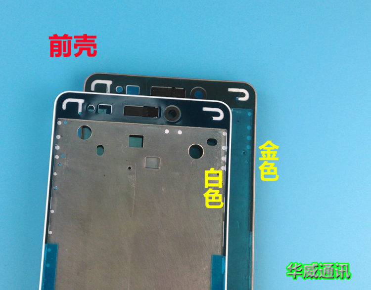 Jin M5 before the battery cover M5PLUS frame battery cover M5 box shell shell