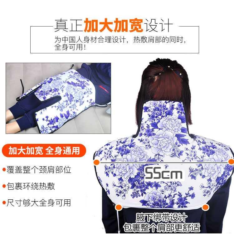бао шейного позвонка плеча и шеи припарка физиотерапии Moxa плечо прижигание сокровища плеча и шеи припарка бытовой электрический отопление защиты шеи