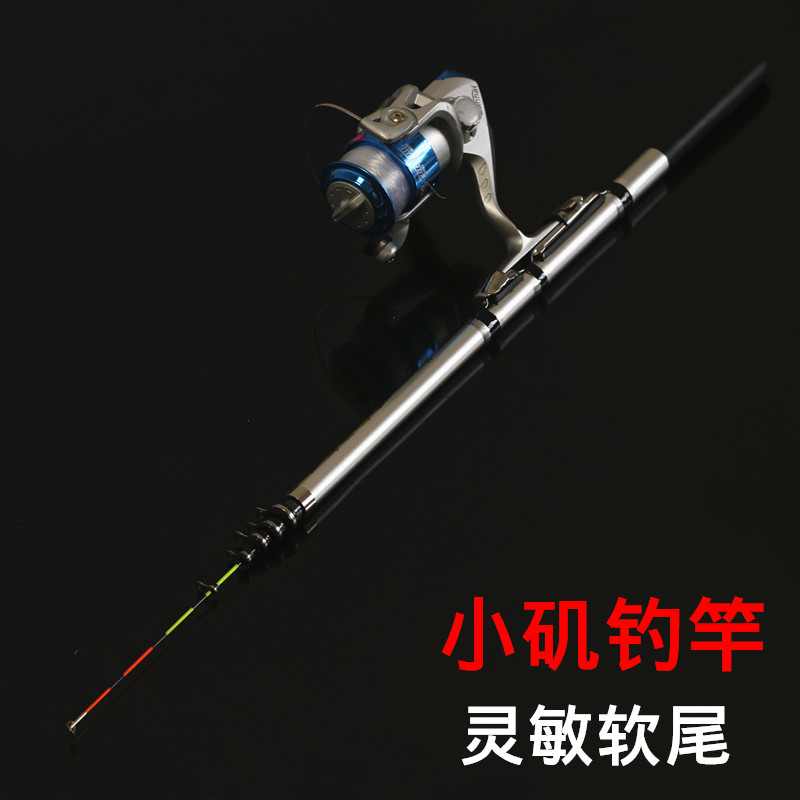 Special offer carbon fishing rod fishing pole rod rod from the soft tail color slightly telescopic rod fishing rod fishing rod set raft