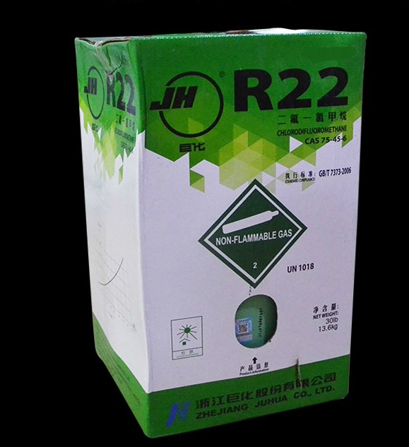 R22 air conditioning refrigerant freon refrigerant air conditioning refrigerant R22 giant 13.6KG/22.7KG snow