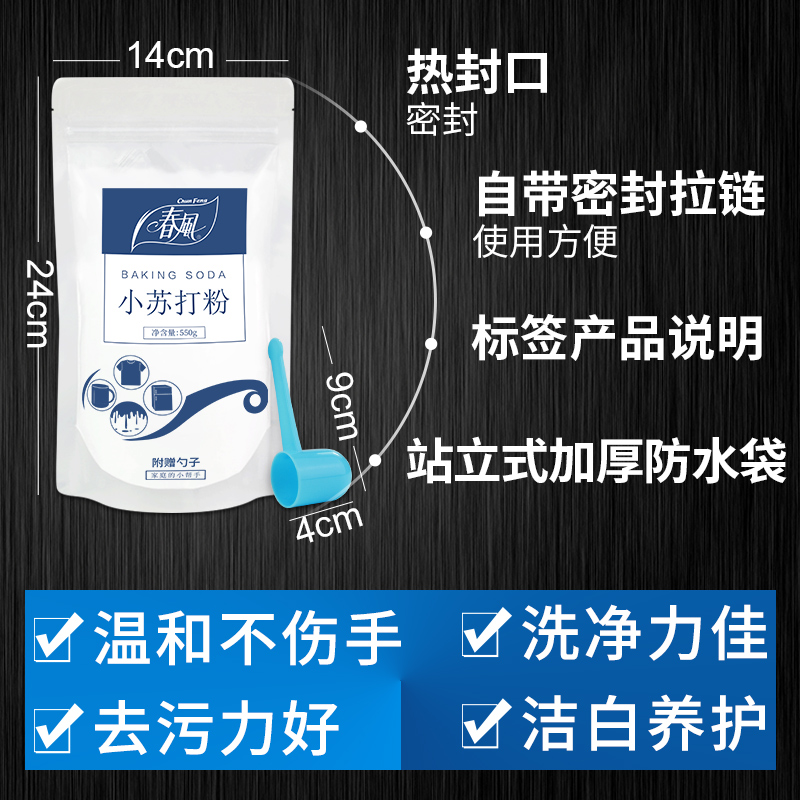 I sent a small cleaning agent cleaning powder to multifunctional kitchen floor washing oil heavy grease soda
