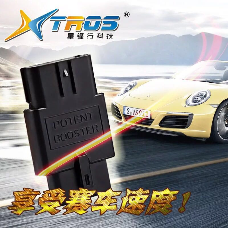 Jianghuai refine S357M345 automotive electronic throttle gate control power conversion accelerator solar term