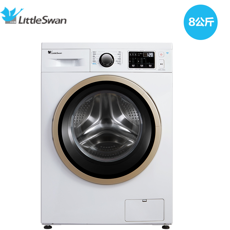Littleswan/ small Swan TG80V61WDX8 kg intelligent frequency conversion automatic drum washing machine
