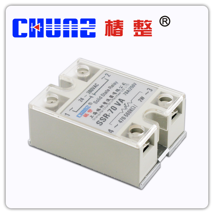 Shanghai zhuangshuyuan solid-state relay SSR70VA single-phase solid state voltage relay contact