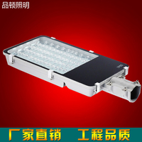 Street lights, led patio, outdoor lamp holder, corridor light, floodlight, street light, 12W24W56Wled street lamp