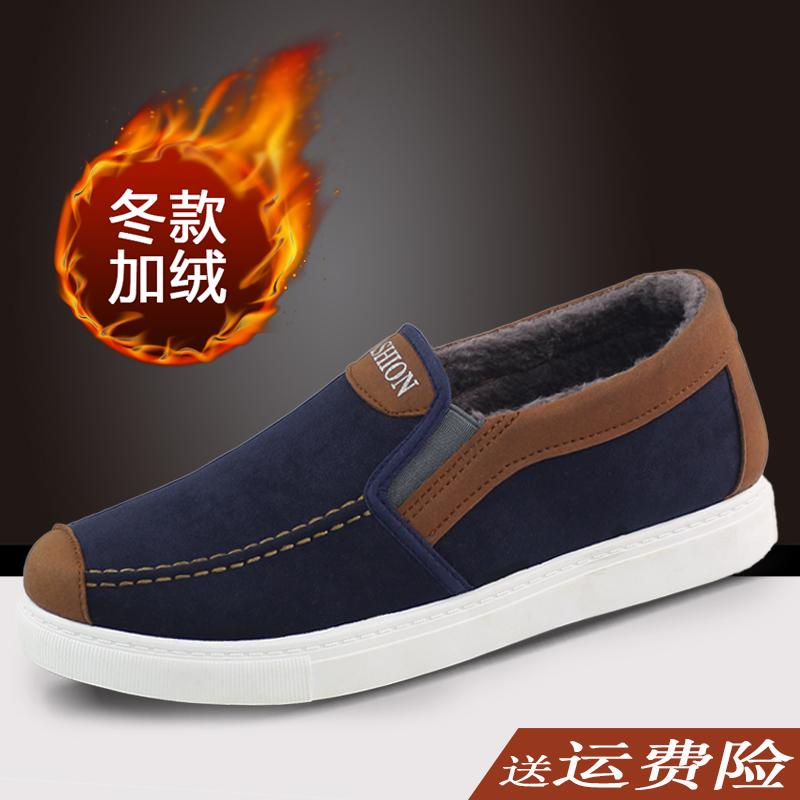2017冬季加绒棉鞋男鞋潮流韩版低帮加厚保暖男士休闲鞋老北京布鞋