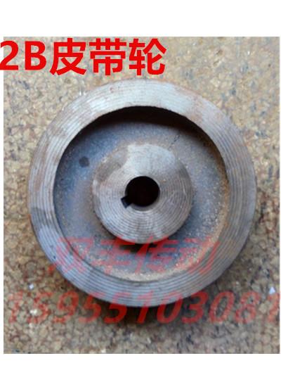 a tárcsa, öntöttvasból készült övet a, b - 2 - 130mm--600mm tárcsa külső átmérője