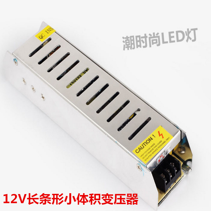 LED lamp with long strip and small volume ceiling switch power adapter lamp driver transformer 12V/24v