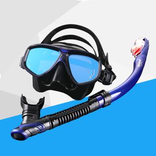 简游潜水装备近视潜水镜全干式呼吸管套装成人儿童浮潜三宝防雾剂