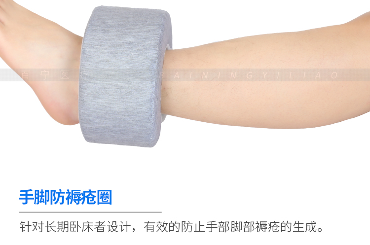 Hæmorider Pude Ringe Nursery Stepping pad Omsætning pad Patellar seng Seng lammet Rehabilitering pleje produkter