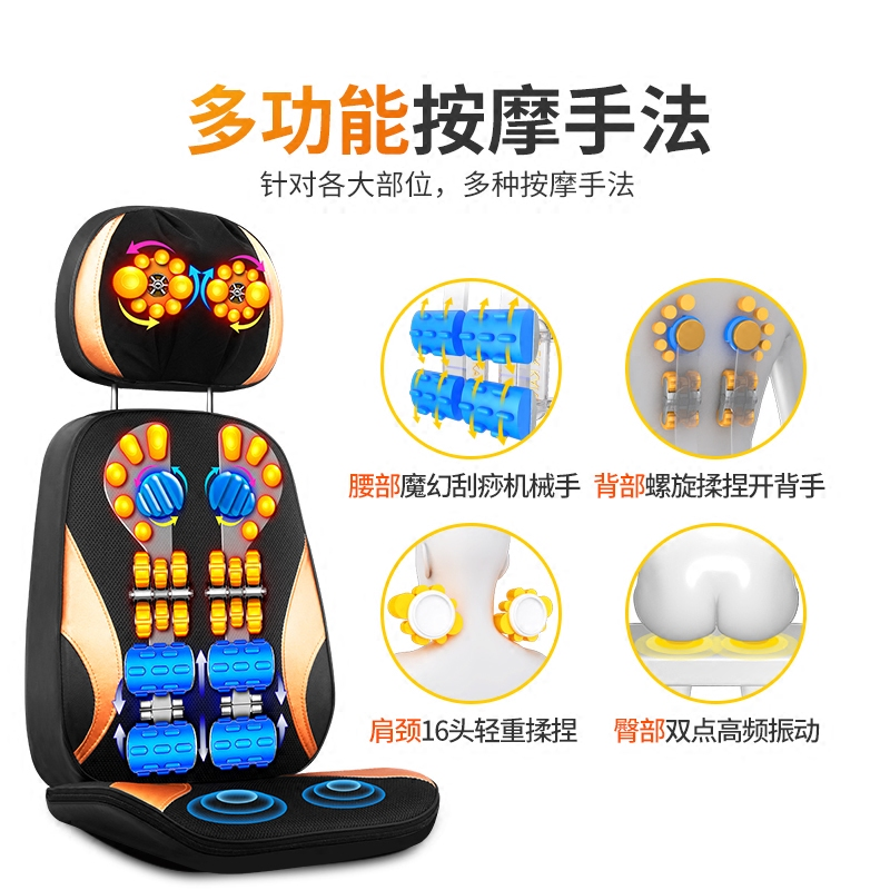 Home massage cushion cushion neck waist pillow cervical vertebra massager plastic folding chair lazy computer