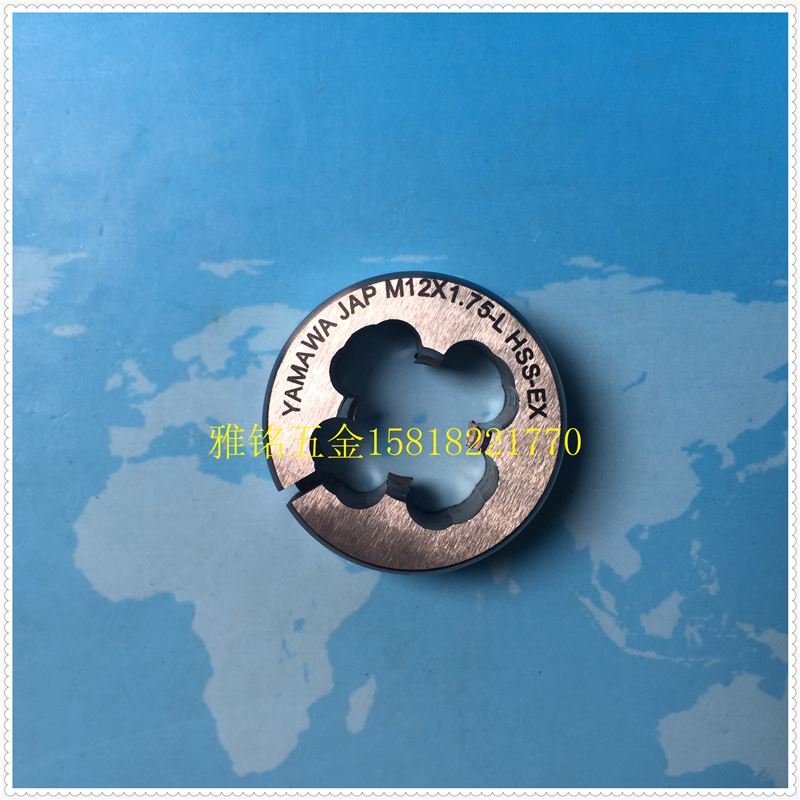 Japanese YAMAWA left tooth reverse tooth circular plate tooth M11M12X1.75X1.5X1X0.75X1.25 steel aluminum super hard