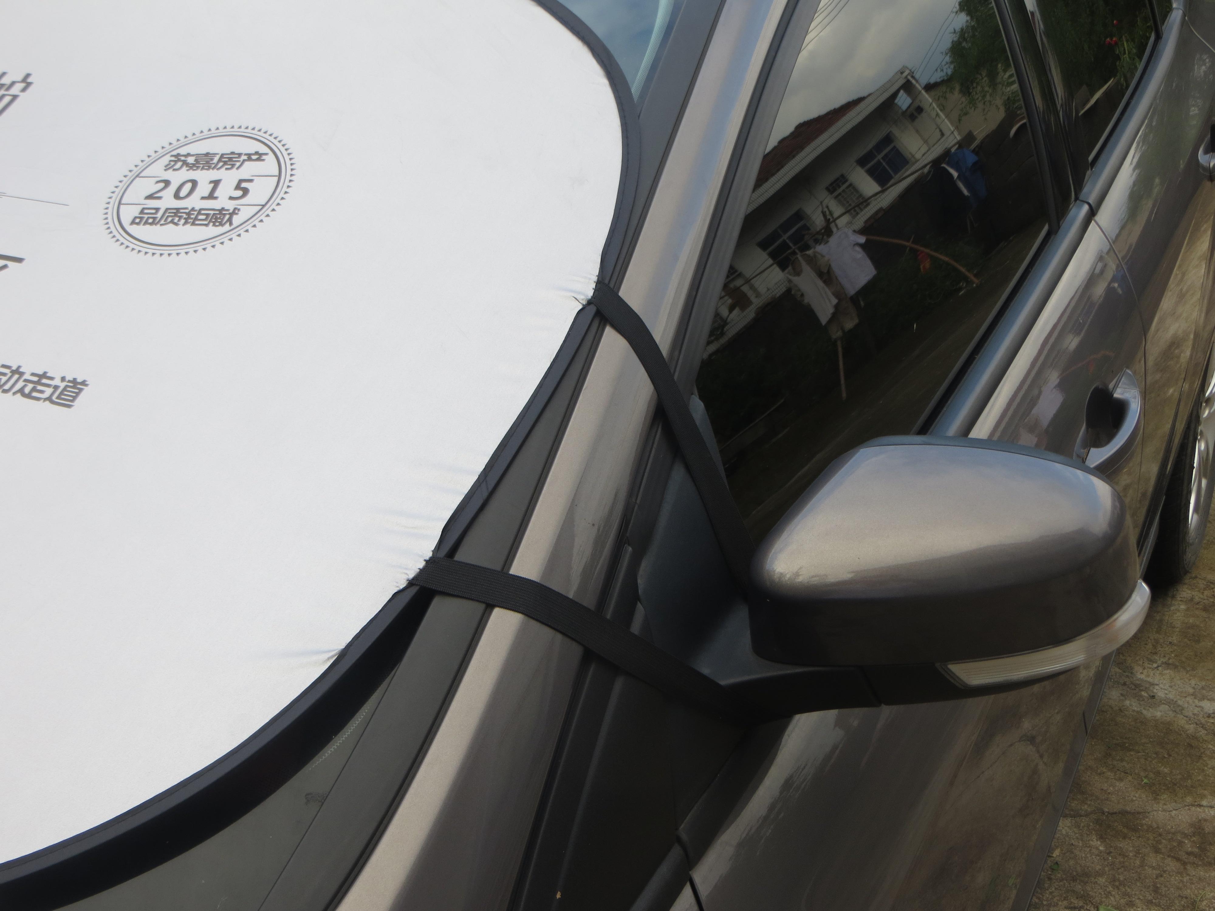 La Pubblicità personalizzata dono veicolo parasole blocco stampato il Logo di riflessione e di Isolamento termico di copertura in Foglio di Alluminio in visore Il Sole.