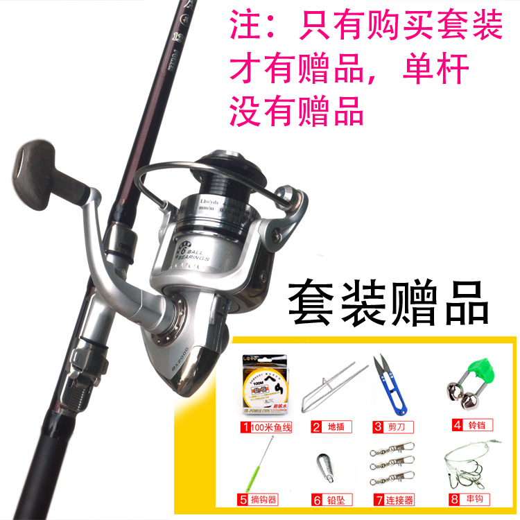 Raft, raft, raft, rod, rod, fishing rod, rod, rod, soft tail, stem, sea pole, 1.3 meter and 2.1 meters