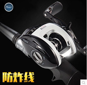 Teben fishing reel centrifugal magnetic double brake anti explosion line sub raft fishing line round metal head left and right hand