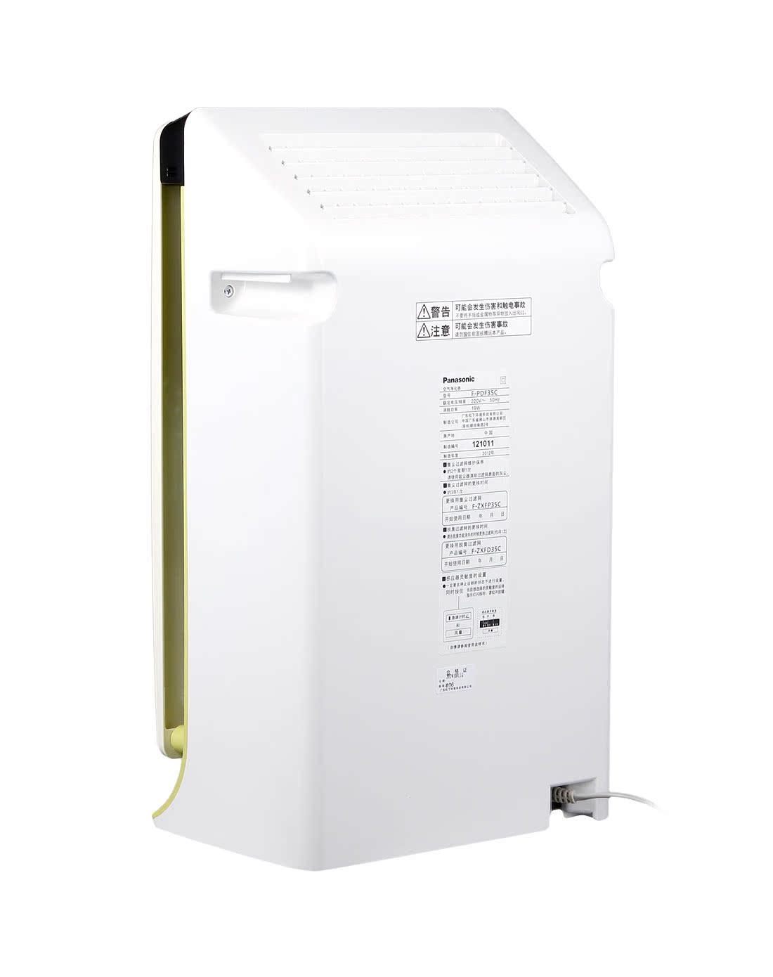 Matsushita (Panasonic) F-PDF35C-G luftreiniger entfernt passivrauchen PM2,5 - geruch