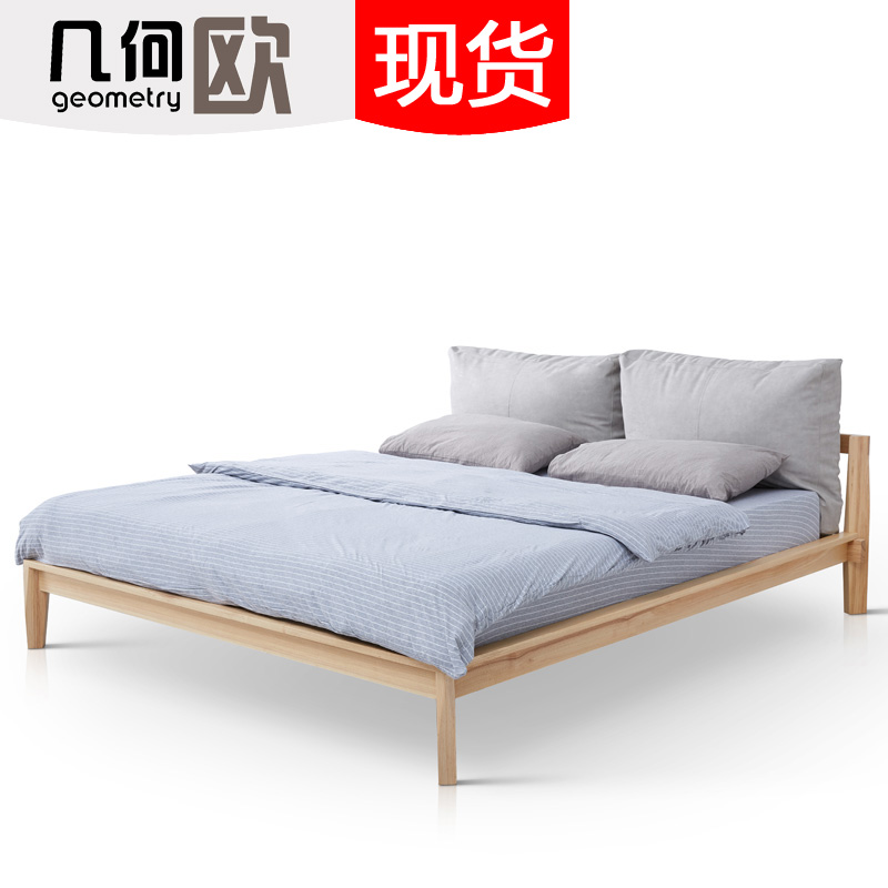 Nordic style solid wood bed 1.5 meters 1.8 modern simple soft double bed bedroom furniture black bed