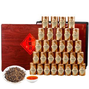 正宗小罐茶装大师作武夷山金骏眉红茶特级茶叶蜜香高档礼盒装