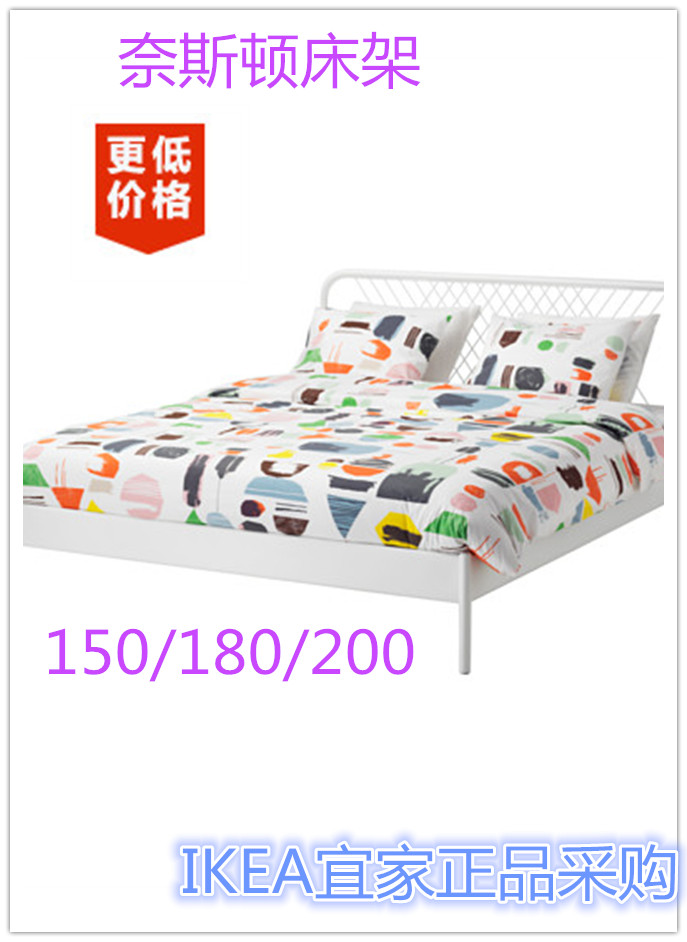 Shanghai IKEA, white, nice meal bedstead (/150/180x200 white) domestic purchasing