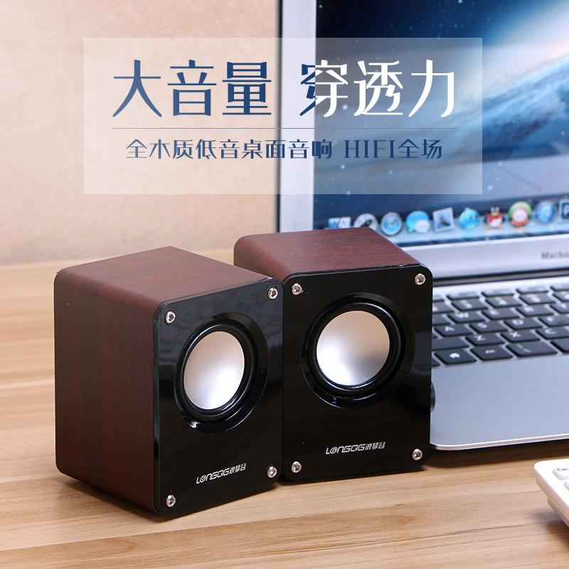 Desktop notebook mini audio integrated subwoofer office desktop computer active speakers