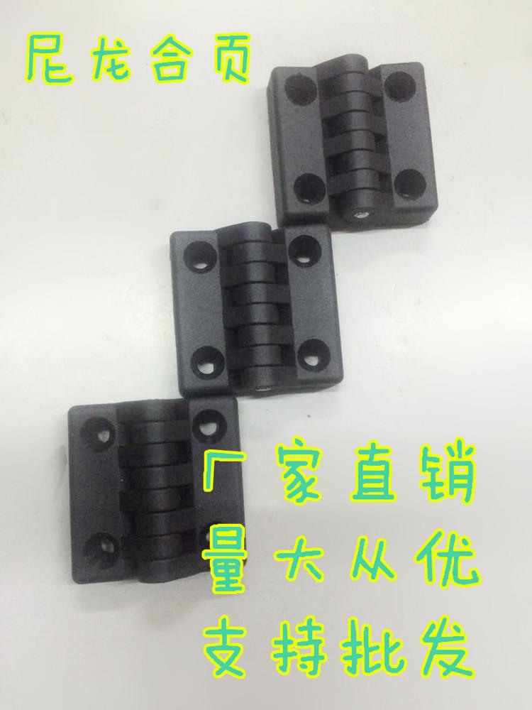 Ein Aluminium - kunststoff - nylon - Kabinett hängt / Box / / / / / / / /4040/60*50/ abstand der löcher 40*30MM scharnier