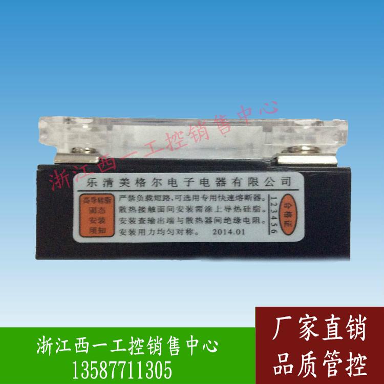 meg, într - un fel special cu semiconductori solid de reglementare SSVR100A rezistenţă regulator de presiune.