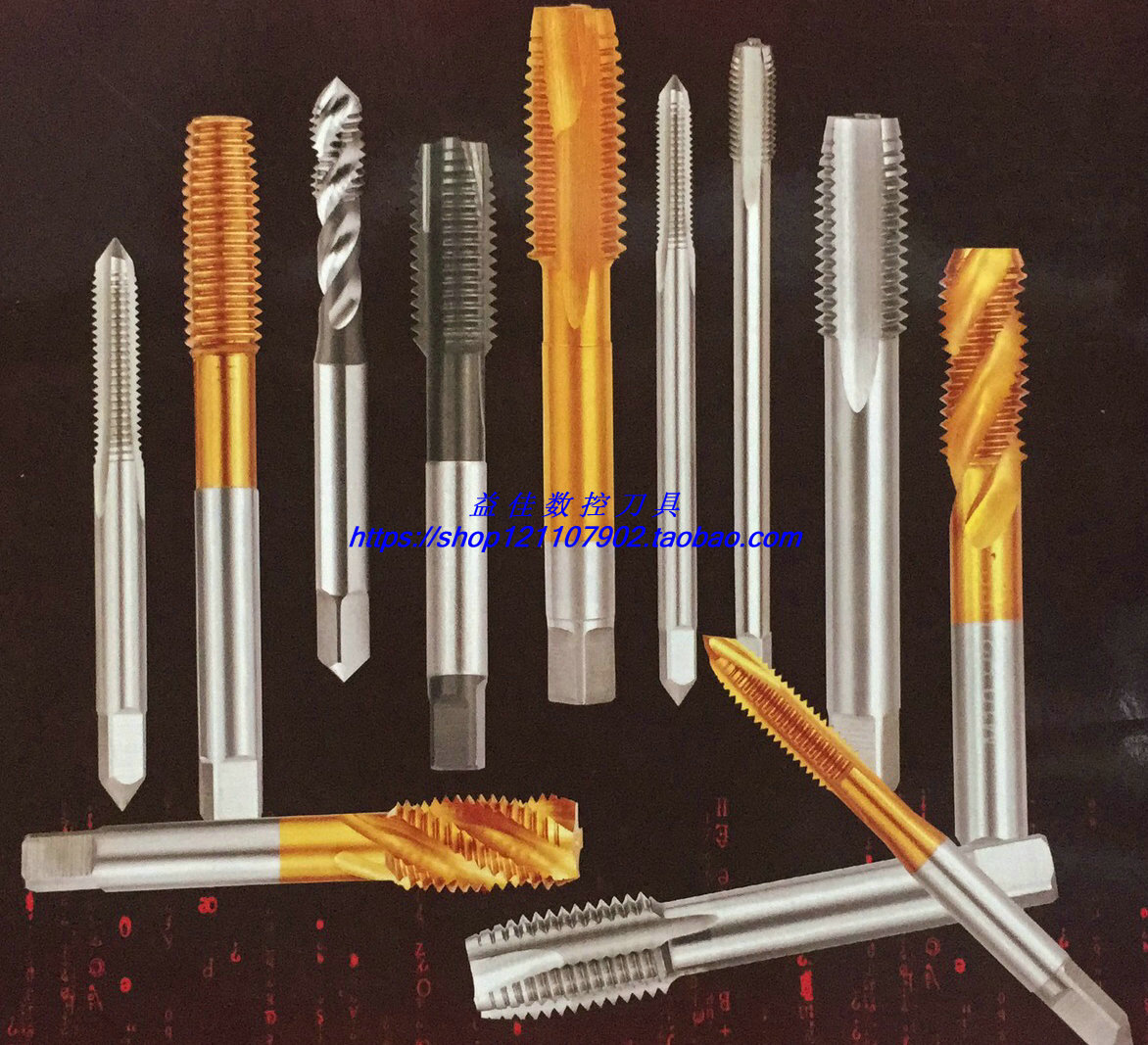 Changhong straight off machine tap HSS high speed steel machine tap M2M3M4M5M6M8M10M12M14M16