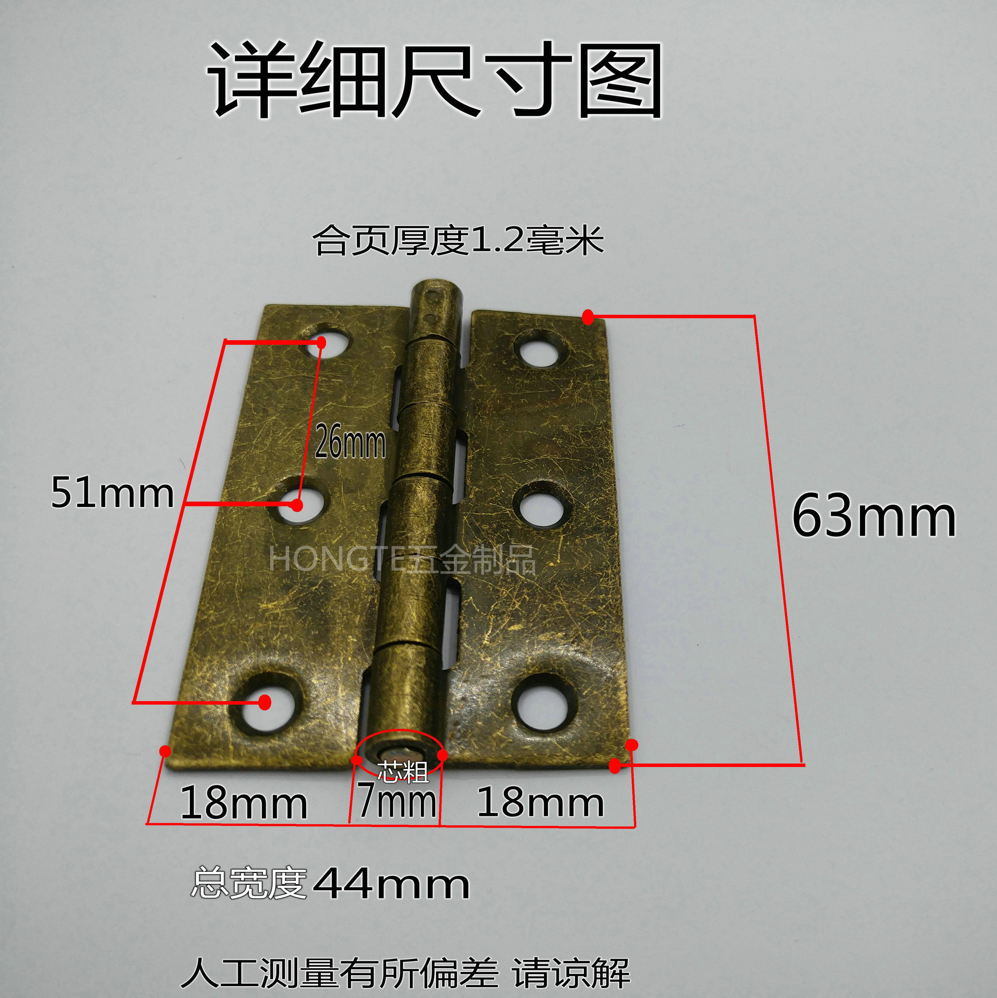 Thickening of antique bronze, 2.5 inch 1.2mm thick antique door, new classical European hinge furniture hardware hinge