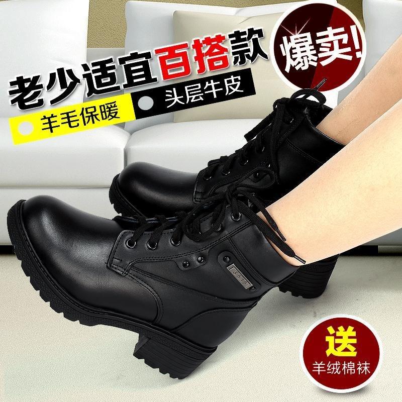 3515强人军靴真皮女靴子冬羊毛内里保暖女棉鞋短靴马丁靴厚底棉靴