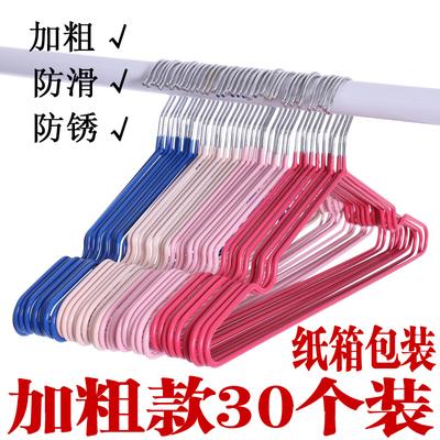 加粗版55g 纳米浸塑防滑衣架 塑料干湿两用衣架30个