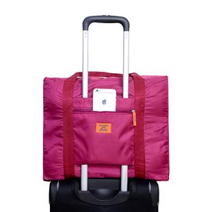 大容量韩版旅行包女手提旅行袋收纳袋旅游拉杆行李包男短途健身包