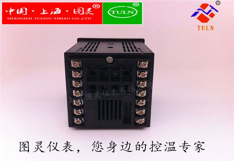 XMTD-6000 / 7000 intelligent de régulation de la température d'un thermostat XMTG-6000XMTAXMTE, instrument de mesure de la température