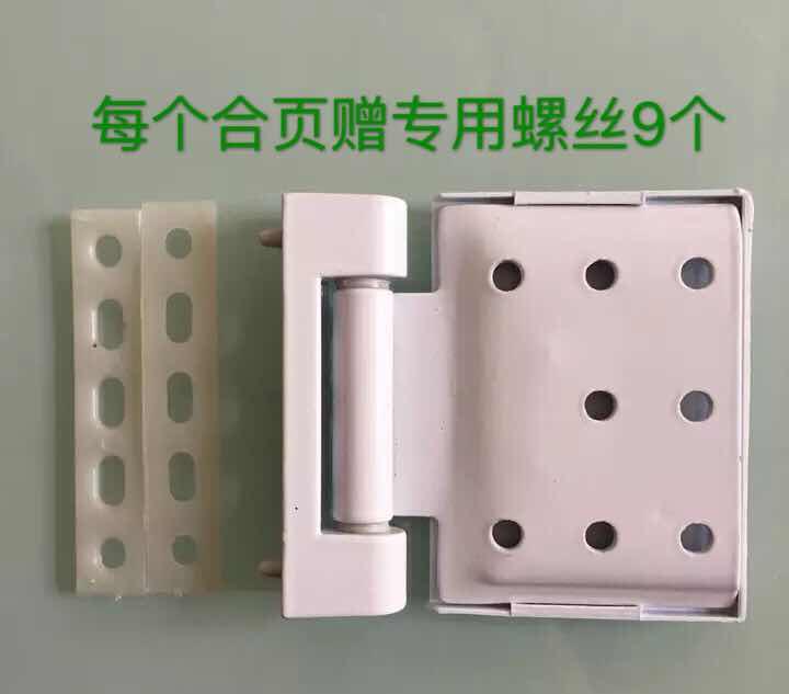 Huixiang chunguang brand - Tür - scharnier - standard türangel aufklappbaren türen und Fenster schlafzimmerfenster große wohnung abhängen