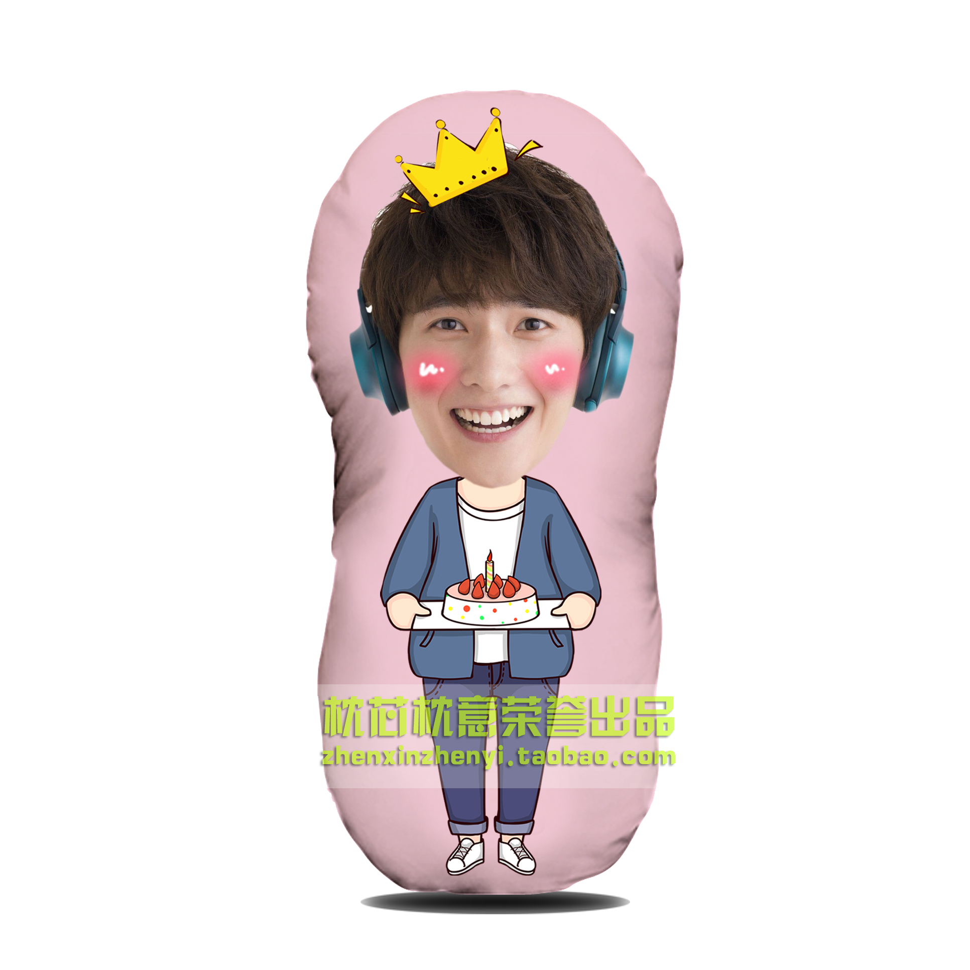 人形の抱き枕のぬいぐるみ(楊洋)誕生日プレゼントDIY異形Q版抱き枕靠垫スター写真カスタム