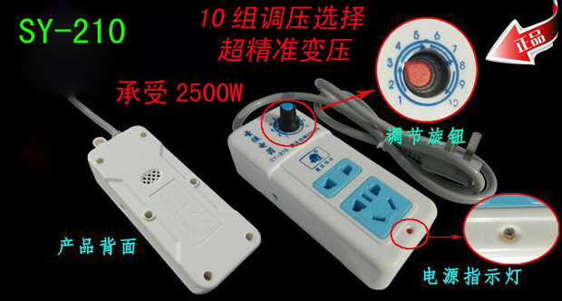 College Students' dormitory dormitory artifact power transformer power socket wire voltage power converter