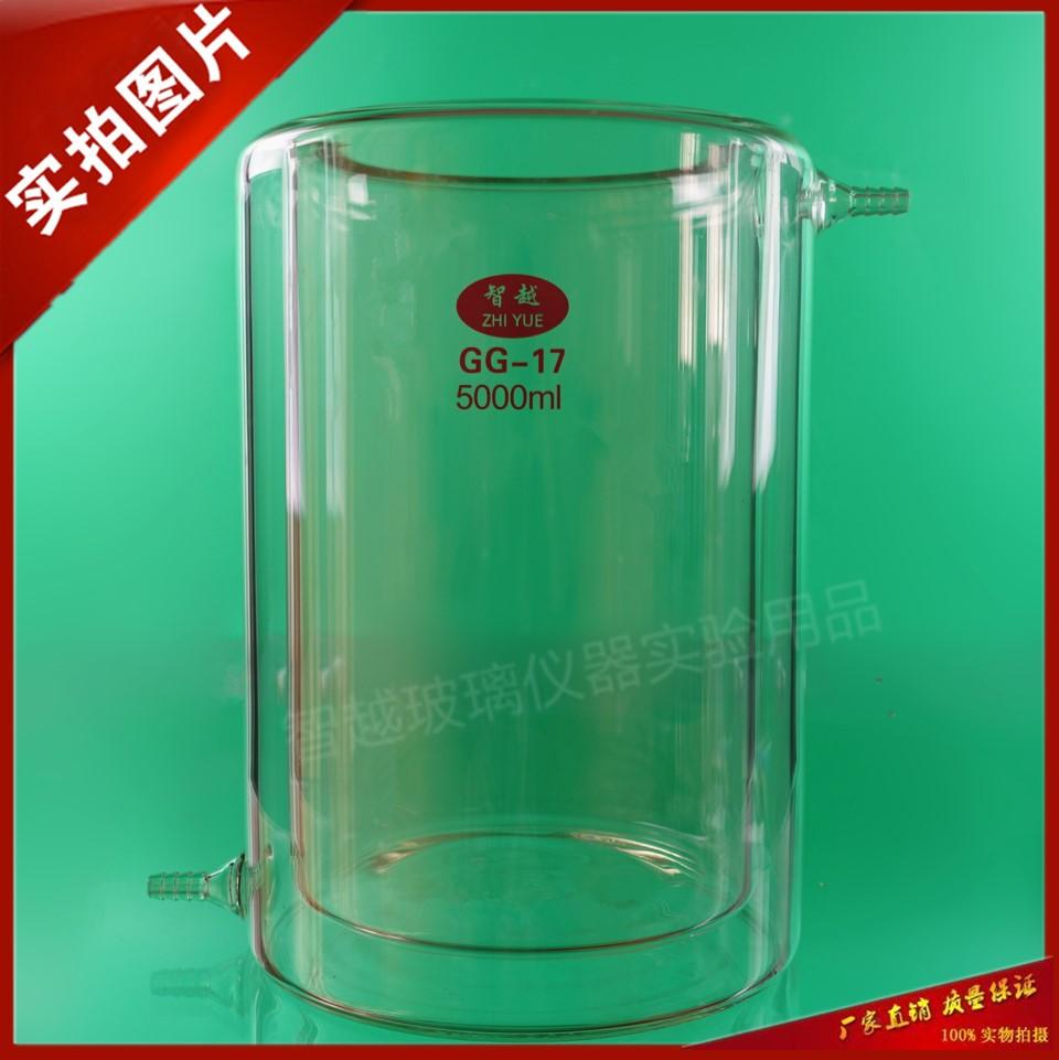 Double jacketed beaker 5000ML double jacketed beaker glass beaker photocatalytic reactor thickening