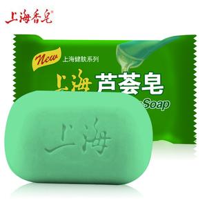 上海芦荟皂85gx4块香皂洗澡 洗脸洁面保湿润肤除痘清洁洗头沐浴皂