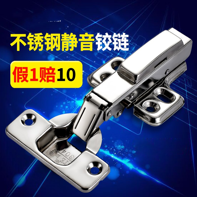 304 stainless steel hardware hinge hinge cabinet door hinge loose furniture thickened small hinge