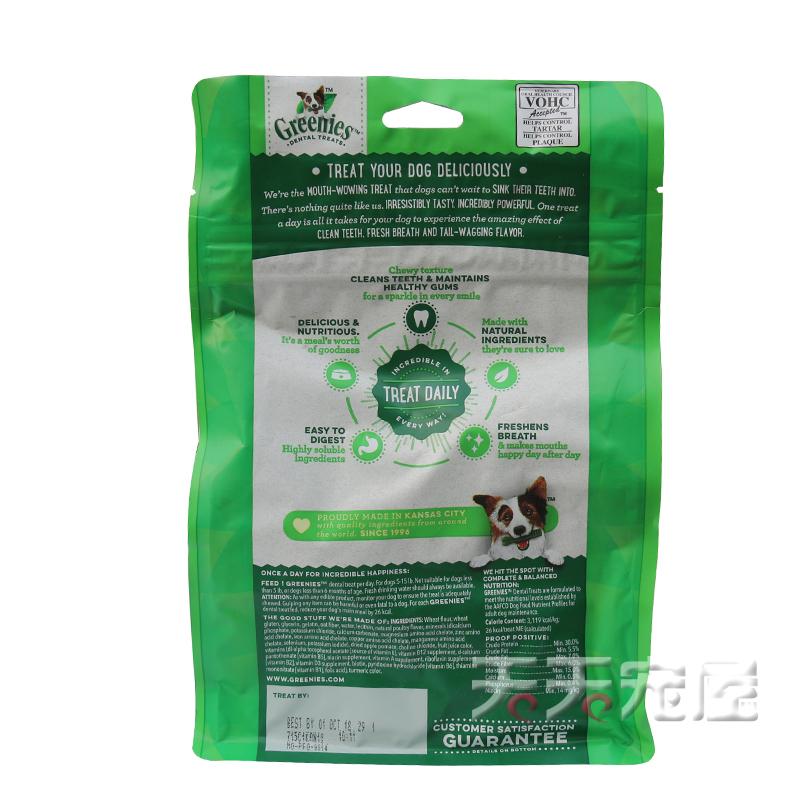 pieni paketti yhdysvallat rikkoo vihreä rahat hammas luun 65. teddy vip - ja pet - poskihammas - koira.