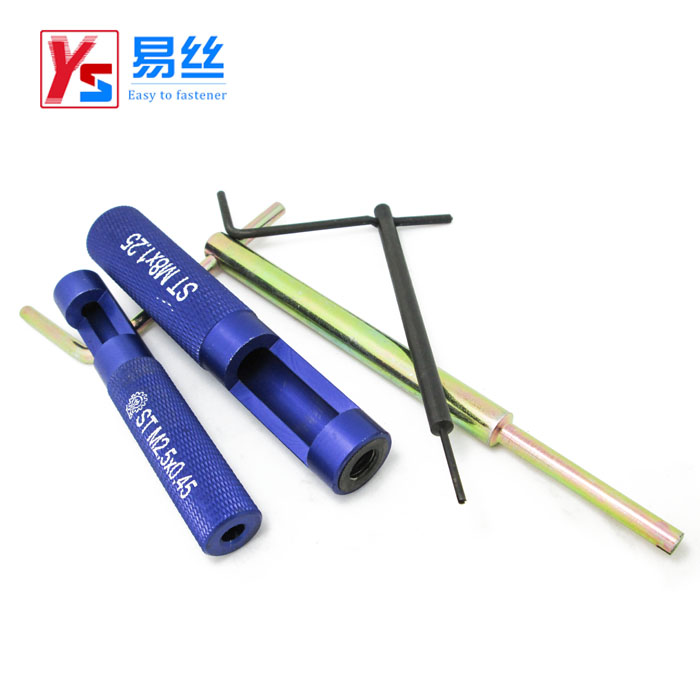 Thread sheath / steel screw wrench / Braces / tools / Braces wire tap M2~M16.