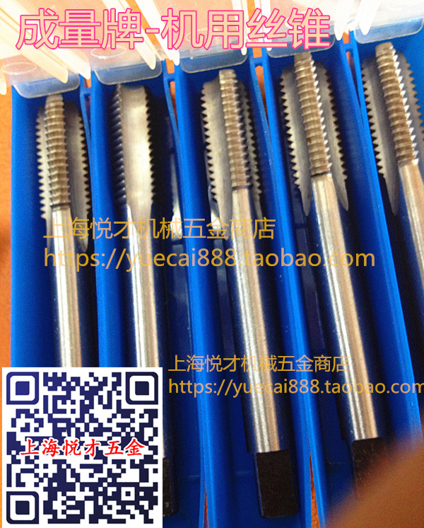 The amount of metric taps / straight groove screw M2*0.4/*0.253*0.6/*0.354*0.7/*0.52.5