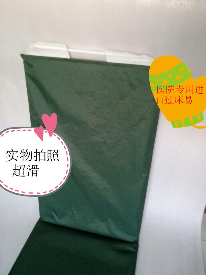 La transferencia de la camilla médica la importación de materiales de alta calidad de la cama de la UCI de transferencia de custodia en la cama es fácil