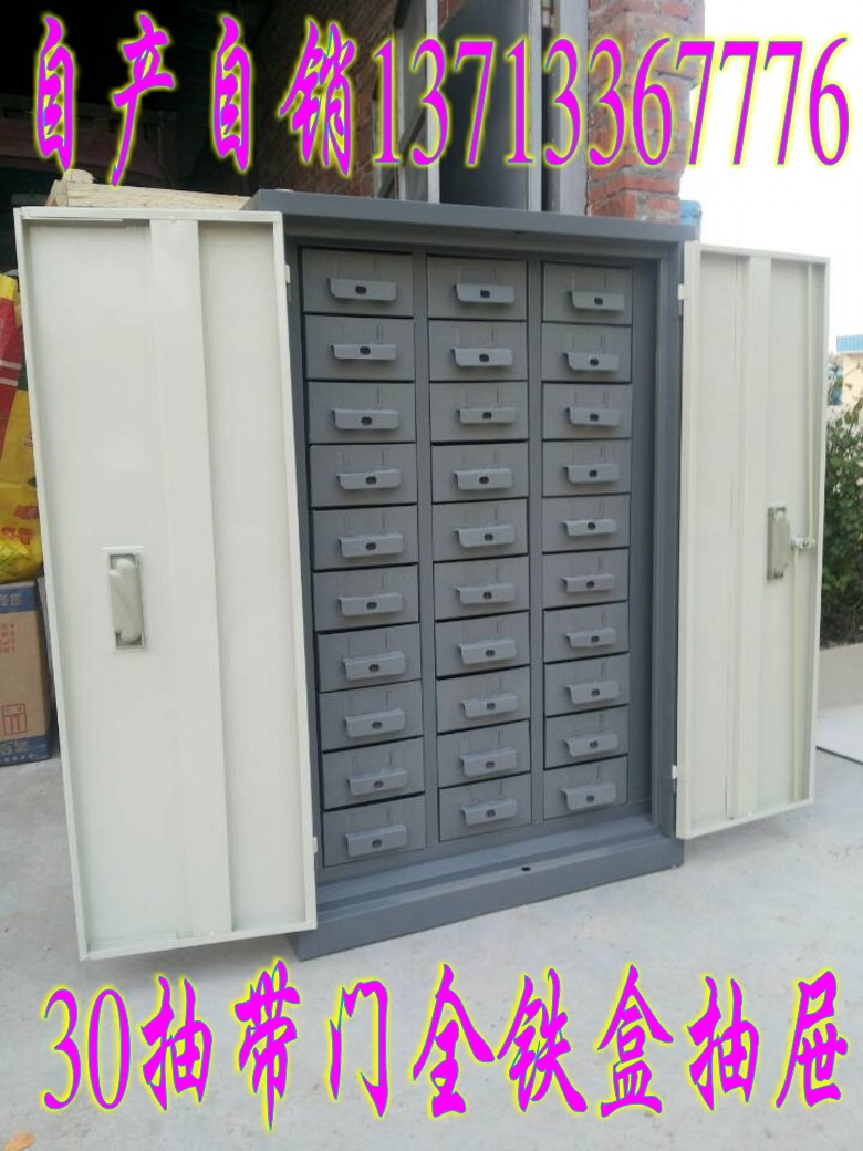 El Gabinete de 30 piezas sin puertas de hierro total del cajón de la Caja de herramientas de tipo tornillo de Gabinete Gabinete de elementos materiales de acabado muestra del Gabinete