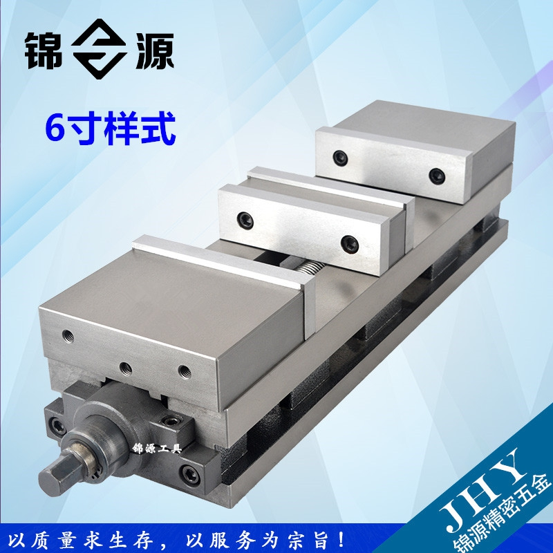 The heavy solid angle type bidirectional milling machine grinder with double precision flatnosed pliers opening vise 4 inch 6 inch hot