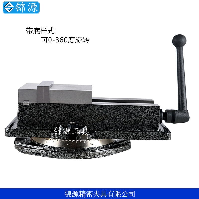 Taiwan precision machine vise CNC heavy 4 inch 5 inch 6 inch 8 inch angle fixed clamp special milling machine shipping