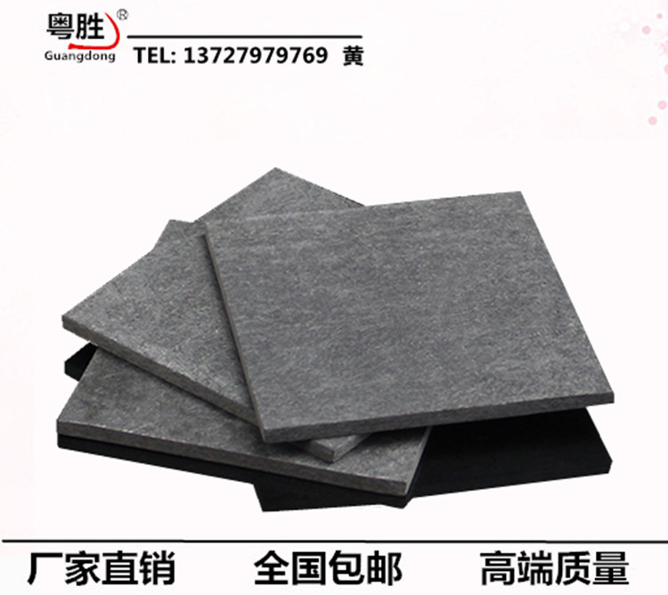 Synthetic stone plate synthesis stone round rod, high temperature resistant synthetic slate insulation board, carbon fiber board