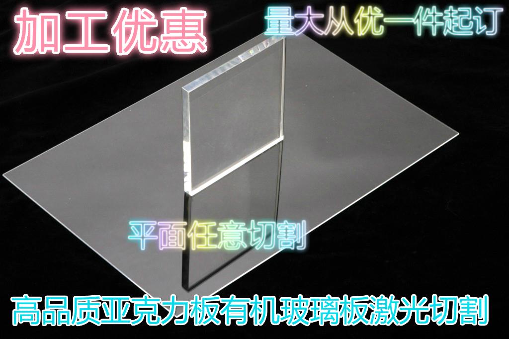 Piatto di trasformazione dei fogli di Alluminio in Lega di Alluminio, Alluminio piatto di taglio con 0.20.5123456810mm Zero